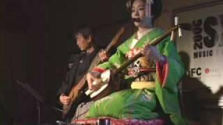 Umekichi traditional