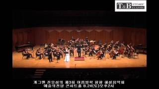 Duettino Hongrois For 2 Flute & Orchestra Op.36