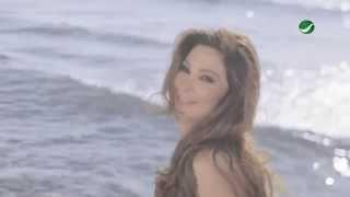 Hob Kol Hayati/إليسا - حب كل حياتي