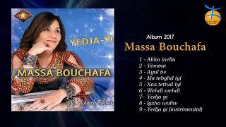 Album 2017