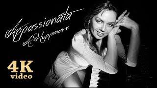 Piano Sonata No 23 Op 57 Appassionata