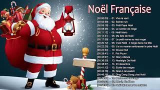 Musique de Noël en Français