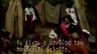 Fra Diavolo - Quell'uom dal fiero aspetto